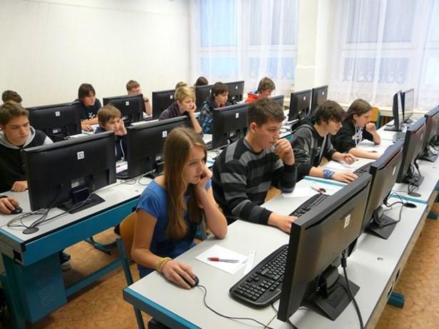 Popis: Startuje 6. ročník úspěšné studentské soutěže IT-SLOT.