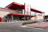 Trutnovská radnice podá námitku k přestavbě Kauflandu