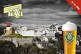 Znojemský pivovar pořádá první november feZt