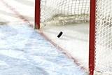 Radnice v Břeclavi našla společnou řeč s hokejisty